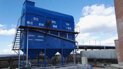 YC-SN型除尘、脱硫、脱硝一体机安装现场