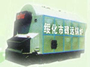 CDZ(L)生物质成型燃料蒸汽锅炉